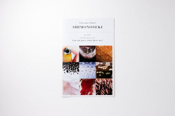 ONESTORY『Fisherman's Wharf SHIMONOSEKI』